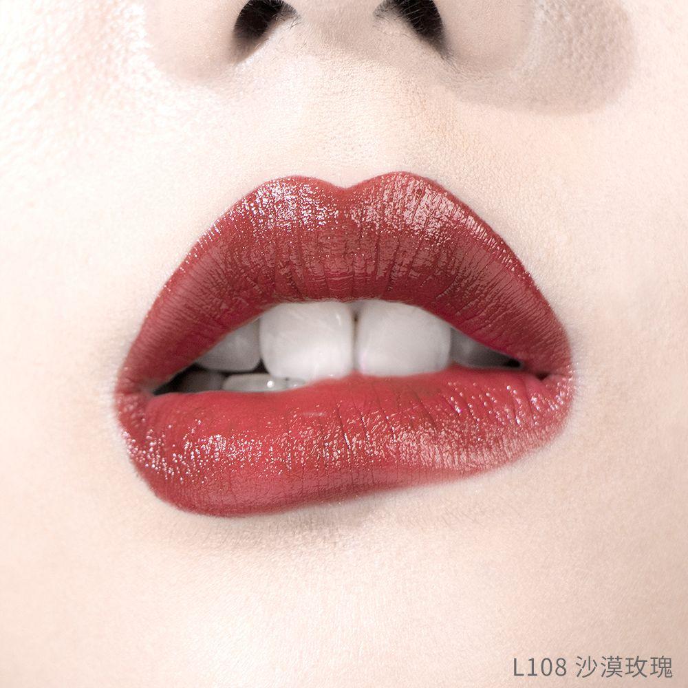CC水亮絲緞豐唇筆-L108 沙漠玫瑰