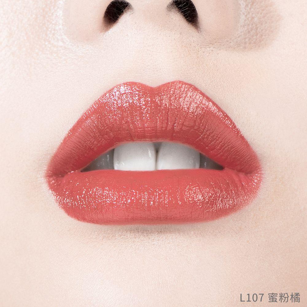 CC水亮絲緞豐唇筆-L107 蜜粉橘