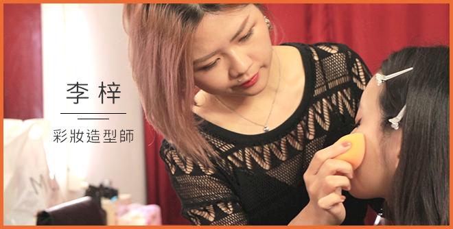 台灣彩妝師默默愛用的高回購率彩妝品,私心大推愛用品公開:光澤持久底妝