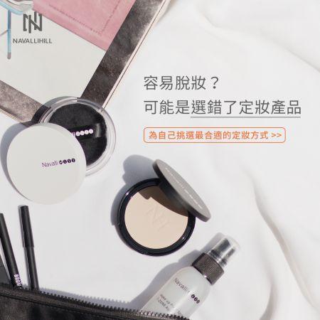 原來定妝產品這麼重要,該怎麼定妝才能不脫妝?脫妝後該怎麼補妝? 蜜粉,粉餅怎麼選
