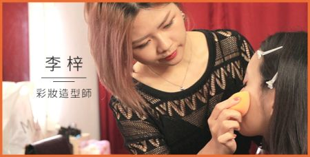 彩妝師粉底液用法全曝光,韓系粉底液推薦技巧