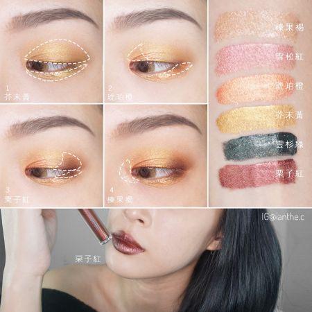 金屬光微醺眼唇釉  屬於金屬光、顏色飽和的液態眼影