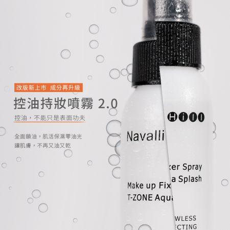 控油持妝噴霧為油性肌膚帶來更溫和的改善,控油,不再是表面功夫!