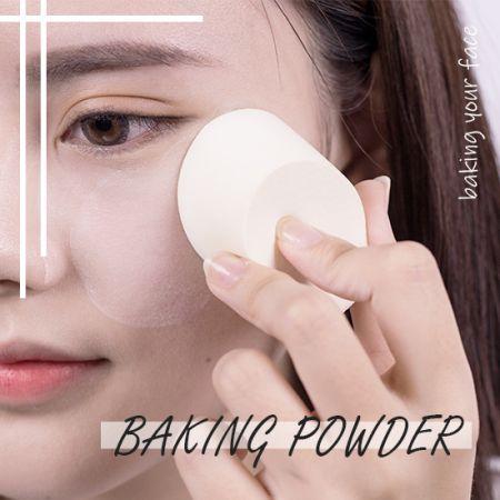 美妝達人都用Bake 打造不脫妝的夏天,到底什麼是烘培蜜粉?