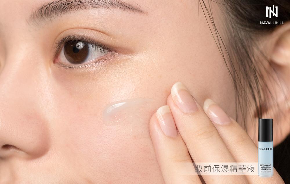 妝前保濕精華液加強補水